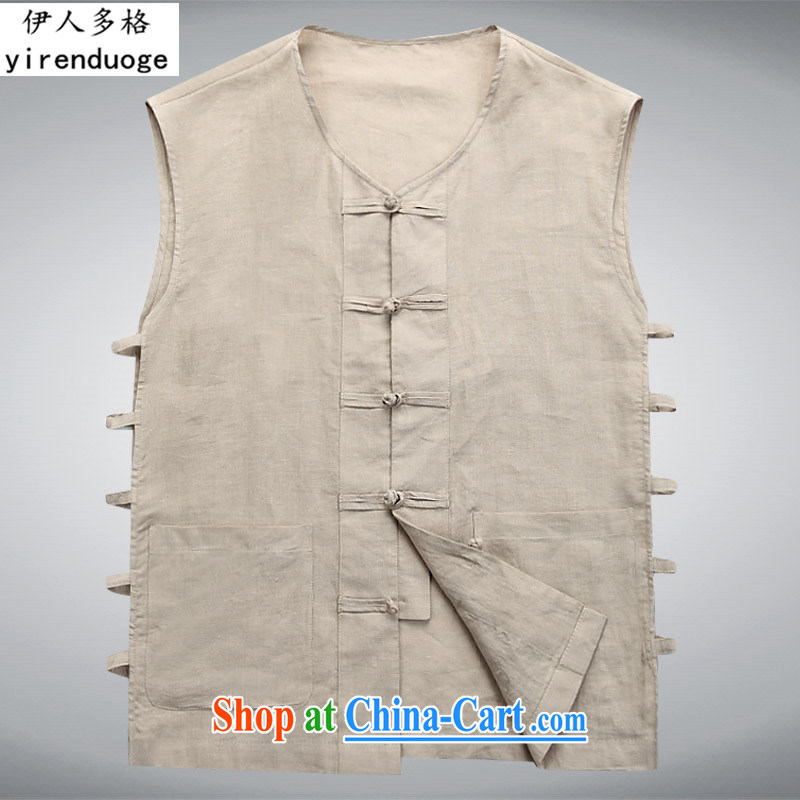 Of the more than 2015 new, older men and Chinese wind men's Chinese sleeveless Chinese summer costumes, served cynosure serving pure color V collar vest vest men's ramie Tang with a 180