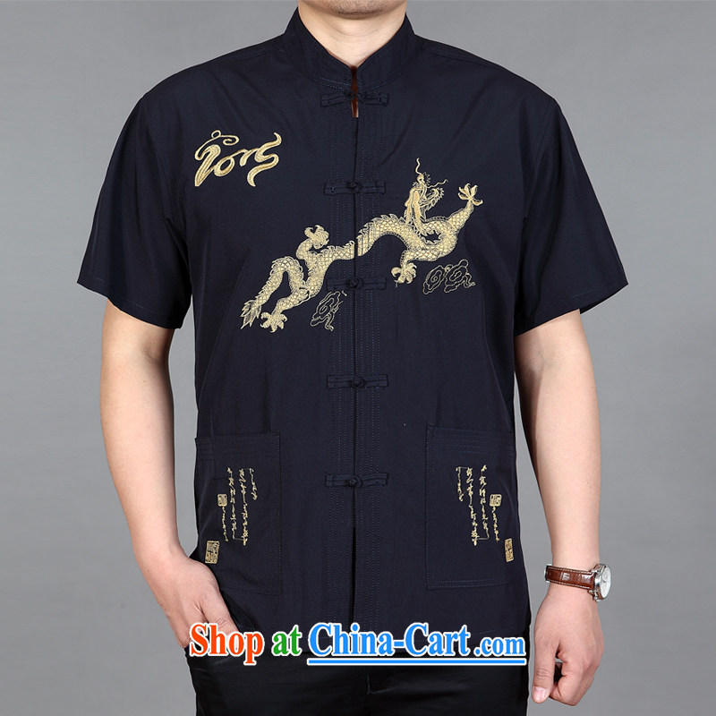 Summer 2015 middle-aged men with short T-shirt, old father with a collar from hot half-T-shirt 4 black 43