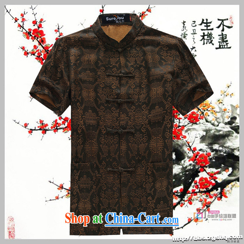 sureyou Tang replacing men and short-sleeved T-shirt in summer, and Tang with the Shannon cloud yarn is silk, old Tang is short-sleeved father replace Dragons double-fish Xiangyun 522 - 1 XXXL