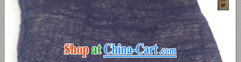 Only 3 Chinese wind sensation of the linen cotton shirt Yau Ma Tei Tong 7 short-sleeved T-shirt ethnic Chinese Han-chun tea-color-seok (XXL) pictures, price, brand platters! Elections are good character, the national distribution, so why buy now enjoy more preferential! Health