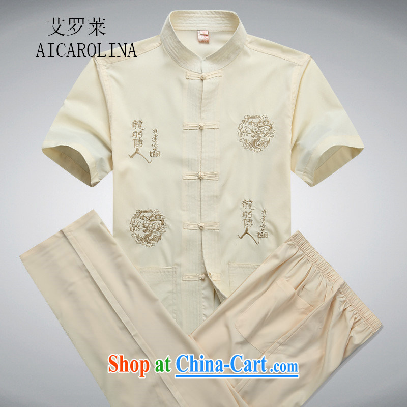 The Luo, new Chinese men and a short-sleeved short-sleeved middle-aged and older men Tang mounted package summer short sleeve with his grandfather Tang with beige Kit 190_XXXL
