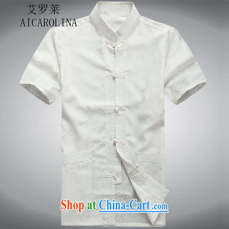 The Carolina boys summer 2015 the Snap middle-aged Chinese men's short-sleeved T-shirt white 190_XXXL