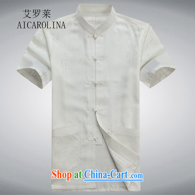 The law in the short-sleeved Chinese dragon field Tang fitted linen T-shirt men's short-sleeved white 190/XXXL