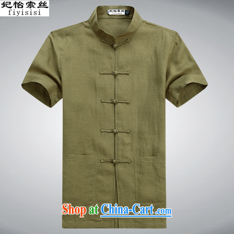 Princess Selina CHOW in summer men's short-sleeved Chinese summer T-shirt, older men's cotton Ma Kit Chinese linen shirt Chinese Generalissimo male and linen clothes card its color 170