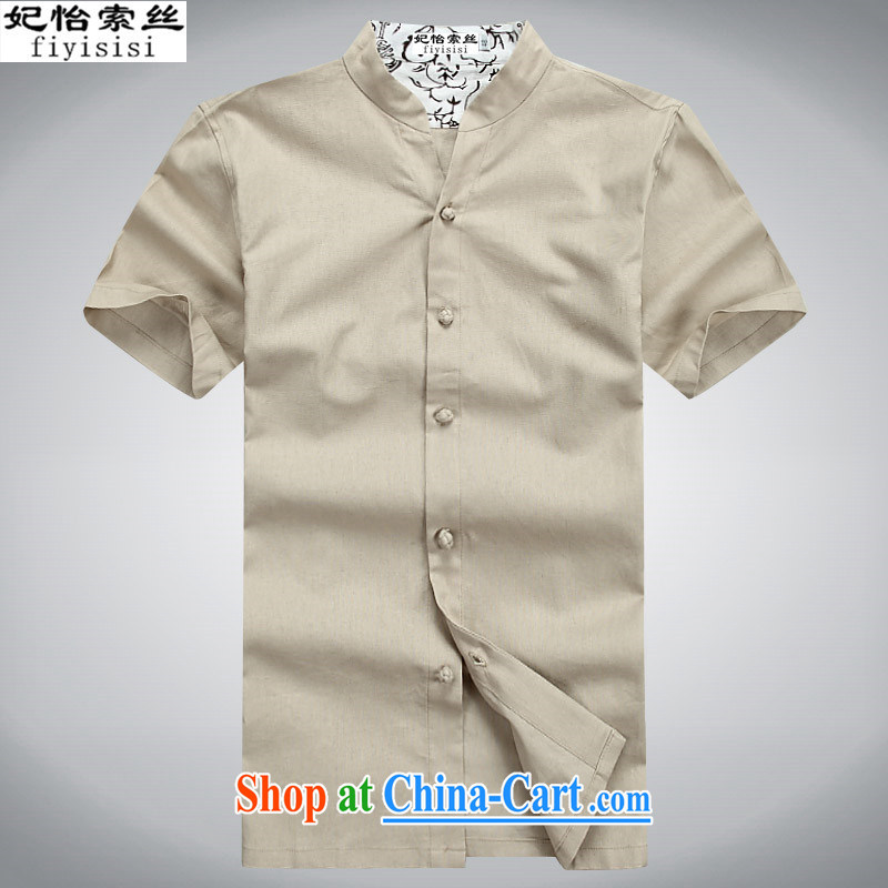 Princess Selina CHOW in summer men's short-sleeved Chinese summer T-shirt, older male Chinese cotton shirt the Han-chinese summer smock male and cotton Ma T-shirt Chinese wind card its color 190