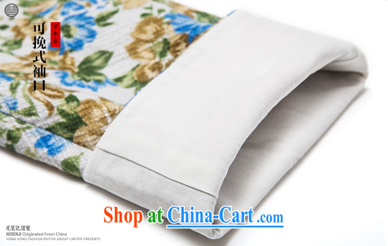 His Excellency took the wind in Dili Mong flowers Chinese men and beauty for long-sleeved Chinese jacket-tie cotton spring blue spend 180/92 A pictures, price, brand platters! Elections are good character, the national distribution, so why buy now enjoy more preferential! Health