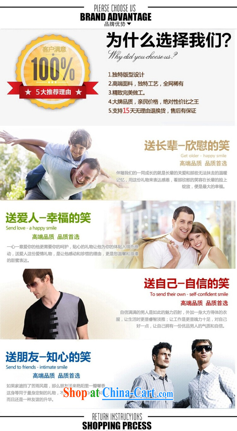 Top Luxury 2015 new summer men's Chinese short sleeve with Han-linen short-sleeve T-shirt, old cotton mA short-sleeved China wind Chinese father with 052 gray package 180 pictures, price, brand platters! Elections are good character, the national distribution, so why buy now enjoy more preferential! Health