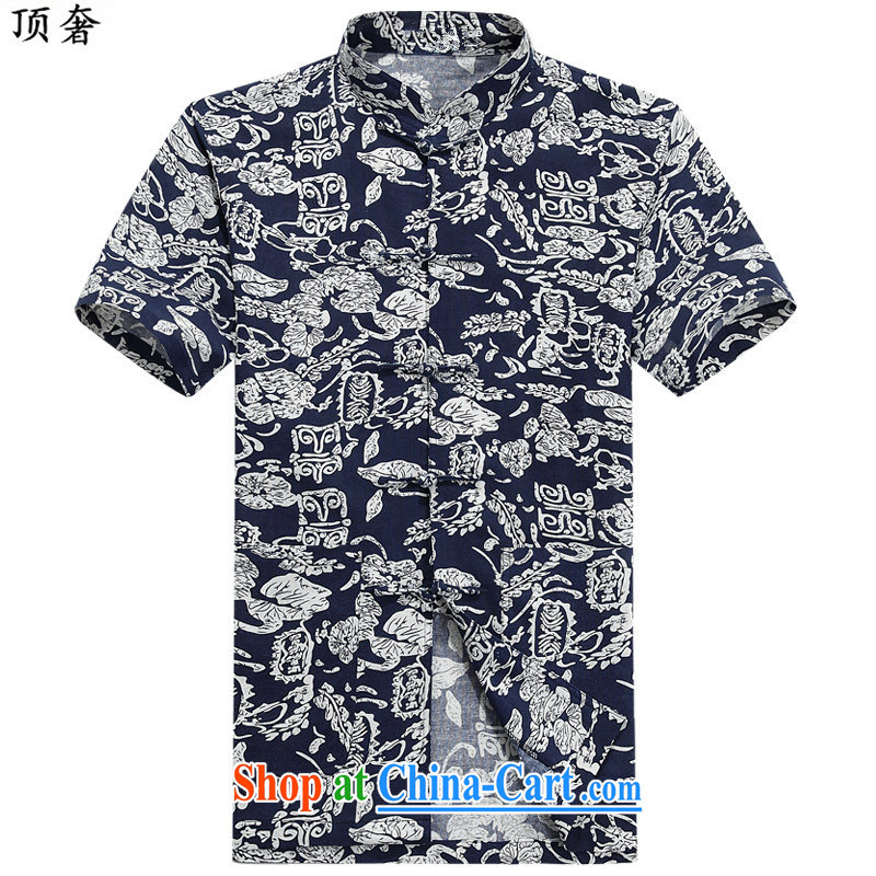 Top luxury Chinese men and stylish wearing flowery shirts middle-aged and young men's cotton mA short-sleeved Chinese Han-boy T-shirt China wind stamp improved clothing men's short summer 6012 with 190