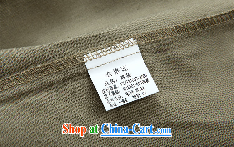Top Luxury 2015 New China wind men young Chinese men and a short-sleeved summer cotton shirt the shirt cultivating Chinese men's national costume for the 6013 190 pictures, price, brand platters! Elections are good character, the national distribution, so why buy now enjoy more preferential! Health