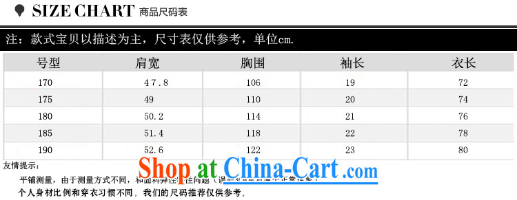 Alice Kay, 2015 New China wind men's cotton the Chinese short-sleeved shirts, middle-aged men who T-shirt cultivating Chinese national costumes men's summer shirt thin beige 190 pictures, price, brand platters! Elections are good character, the national distribution, so why buy now enjoy more preferential! Health