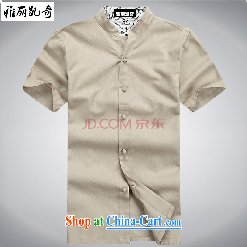 Alice, Kevin 2015 New China wind men's cotton Tang Yau Ma Tei with a short-sleeved, middle-aged men who T-shirt cultivating Chinese national costumes men's summer shirt thin beige 190