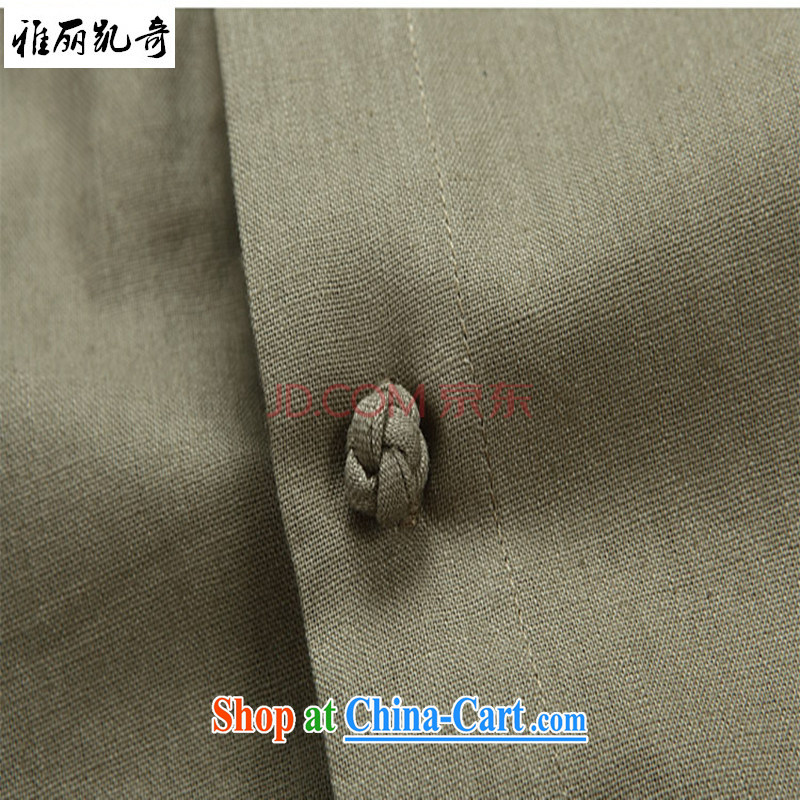 Ya-li Kai, 2015 New China wind men's cotton the Tang with a short-sleeved, middle-aged men who T-shirt cultivating Chinese national costumes men's summer shirt thin beige 190, Alice, Kevin, shopping on the Internet