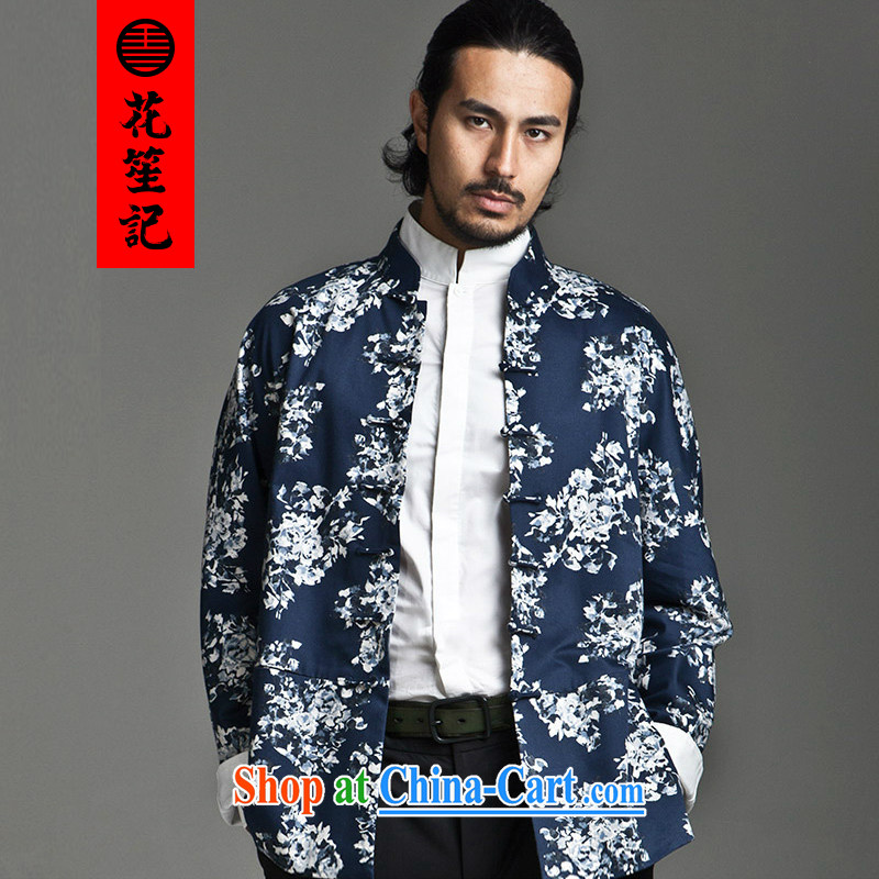 His Excellency took the wind in Dili Mong flowers Chinese men and taxi stand collar long-sleeved cultivating Chinese jacket men's cotton stylish blue XL