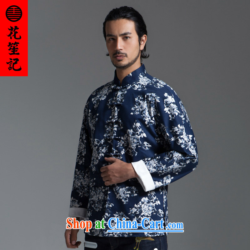 His Excellency took note China wind in Dili Mong flowers Chinese men and taxi stand collar long-sleeved cultivating Chinese jacket men's cotton stylish blue XL, Sheng (HUSENJI), shopping on the Internet