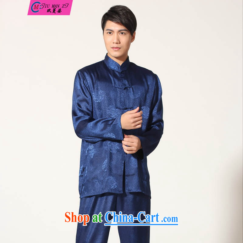 Ko Yo vines into exciting and 2015 New Men's Tang is a solid color kit Tang replacing the collar long-sleeved T-shirt kung fu set damask Chinese leisure and tai chi uniforms M M 0049 0049 - B XXL
