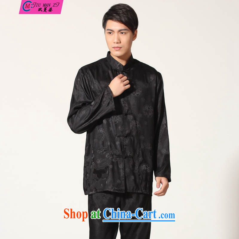 Ko Yo vines into colorful 2015 New Men Tang is a solid color kit Chinese leisure men and Tai Chi clothing ancient, for long-sleeved T-shirt kung fu set damask M M 0050 0050 - D XXXL
