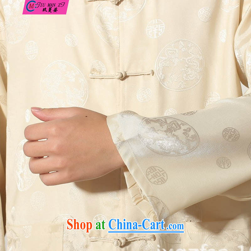 Ko Yo vines into exciting and 2015 New Men Tang is a solid color kit Chinese leisure and tai chi clothing ancient, for long-sleeved T-shirt kung fu set damask M M 0050 0050 - D XXXL, capital city sprawl, shopping on the Internet