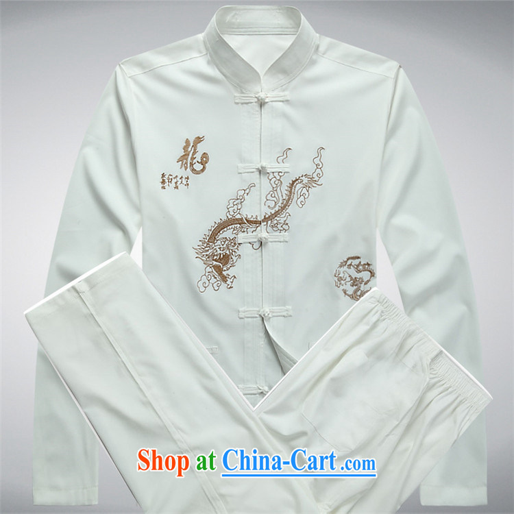 The Chinese, Chinese wind men's Tang is set long-sleeved gown Spring and Autumn and the cynosure serving beige Kit XXXL pictures, price, brand platters! Elections are good character, the national distribution, so why buy now enjoy more preferential! Health