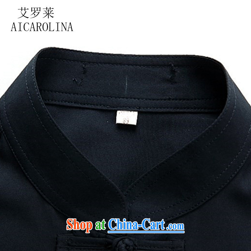 The Chinese, Chinese wind male Chinese Kit Spring and Autumn long-sleeved gown cynosure of serving beige Kit XXXL, AIDS, Tony Blair (AICAROLINA), online shopping