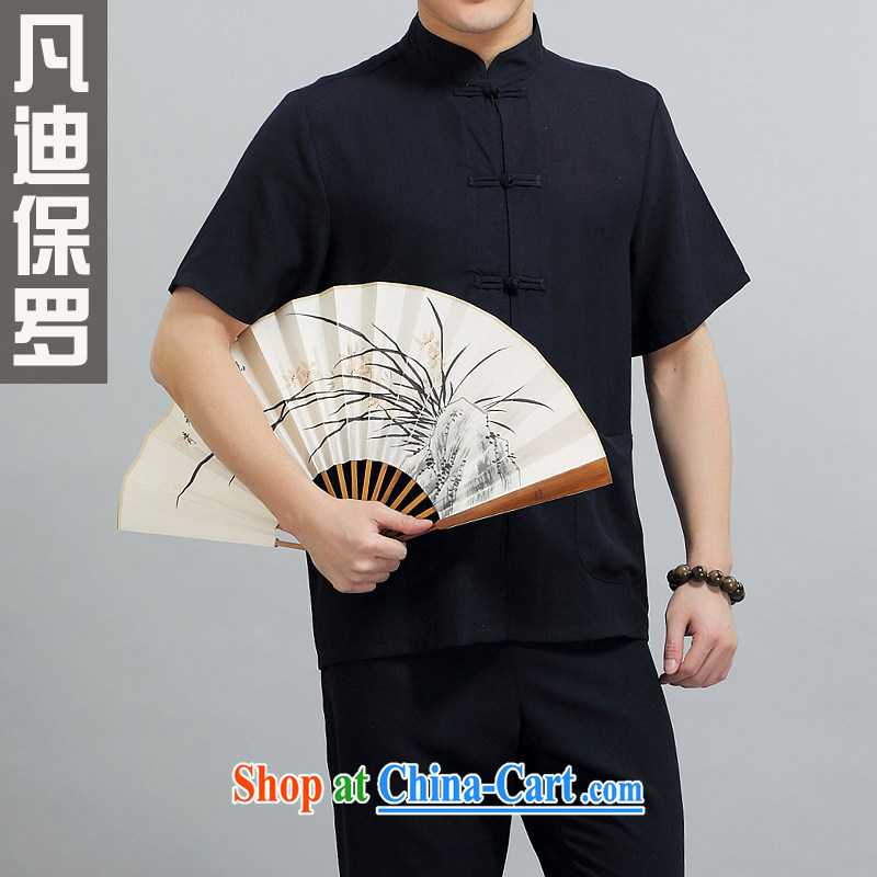 Where's Paul summer men's short-sleeved Chinese China wind Kit pure color in older Chinese men and Kit 15 1509 A VD black 190_104 A