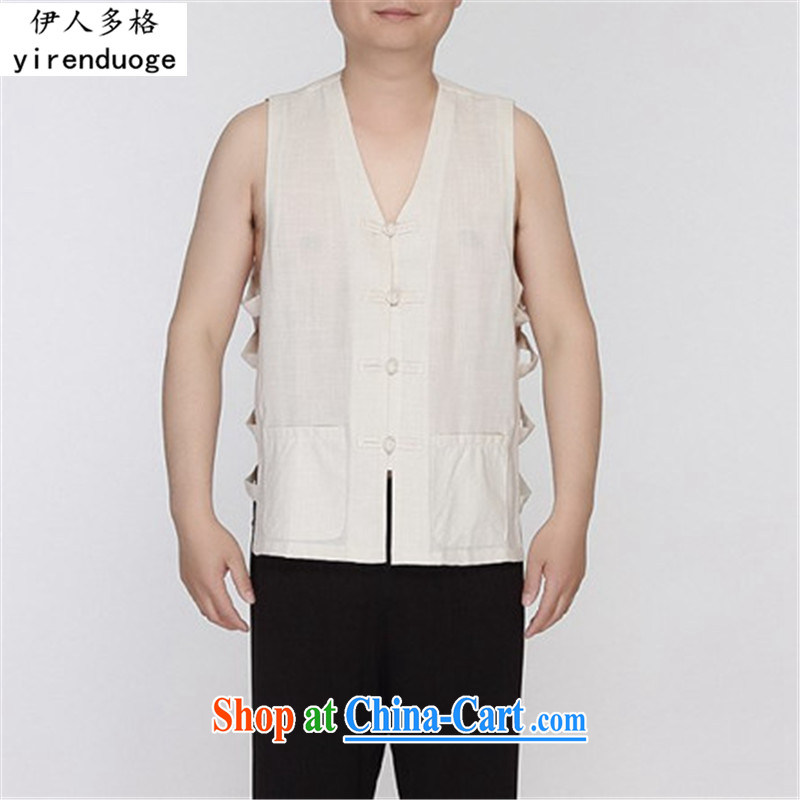 Of the more than 2015 new summer men's cotton the Tang is a traditional Chinese style solid color vests Liffey eschewed T-shirts Chinese-snap the shoulder beige T-shirt 185_XXXXL