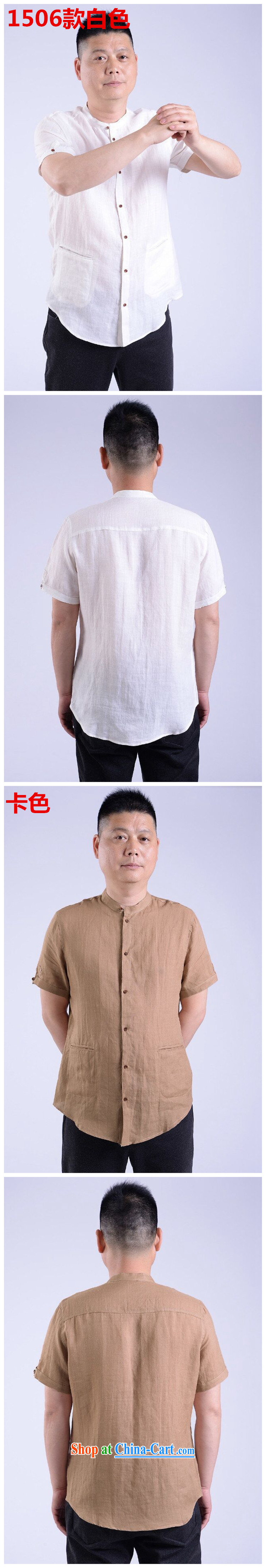 Of the more than 2015 new summer, men's short-sleeved Chinese summer, older men's cotton Ma T-shirt China wind up collar linen shirt card 190 color pictures, price, brand platters! Elections are good character, the national distribution, so why buy now enjoy more preferential! Health