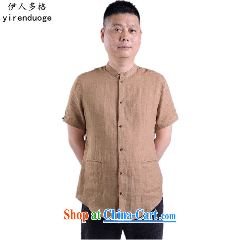 The people more than the 2015 summer New Men's short-sleeved short summer load in older men's cotton Ma T-shirt China wind up collar linen shirt color card 190