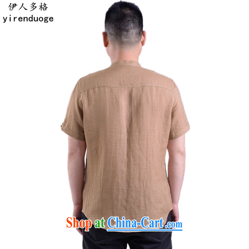 The people more than the 2015 summer new, men's short-sleeved Chinese summer, older men's cotton Ma T-shirt China wind up collar linen shirt color card 190, the more people (YIRENDUOGE), shopping on the Internet
