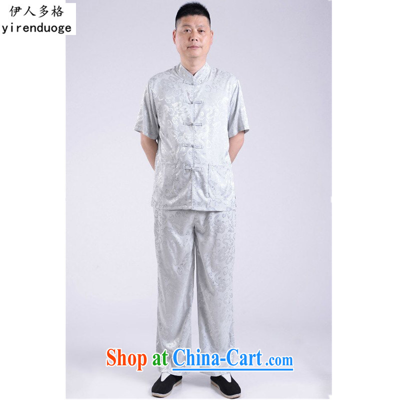 The person who, more than 2015 new paragraph in summer older people men's short-sleeved Chinese male package China wind Chinese leisure national service the code father with light gray Kit 190