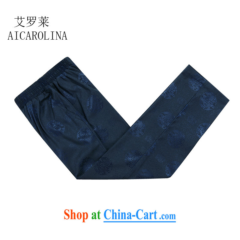 The Carolina boys China wind Chinese Chinese men's trousers men's short pants elasticated straps pants blue XXXXL