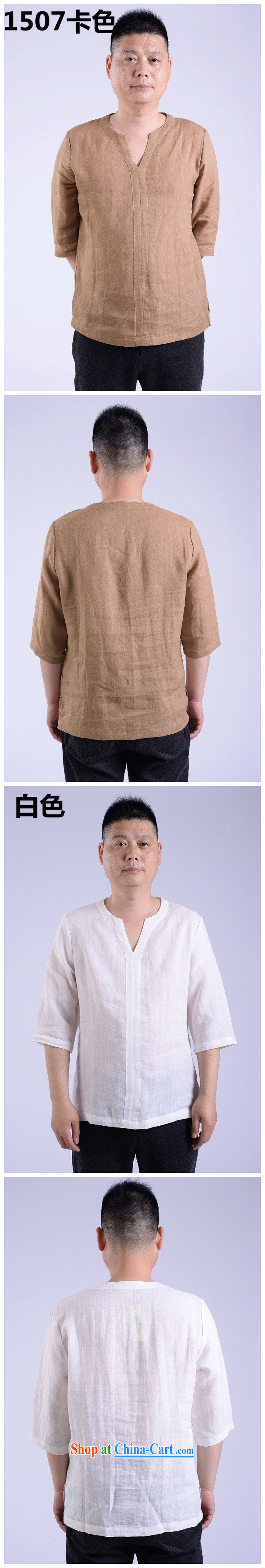 Top Luxury 2015 new short-sleeved Chinese shirt V for men and elderly people in China wind men's casual summer Chinese clothing elderly ethnic wind cotton the card 190 color pictures, price, brand platters! Elections are good character, the national distribution, so why buy now enjoy more preferential! Health