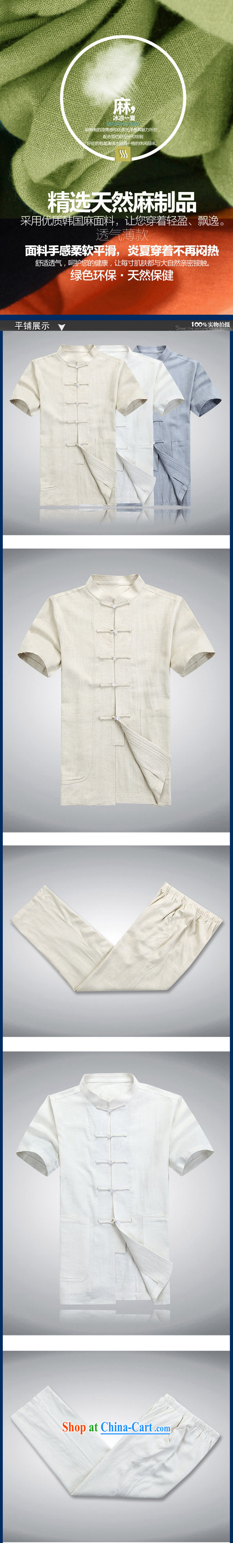 new, genuine ethnic wind in the commission package men's cotton mA short-sleeve kit, older men's summer Chinese, for manually-tie half sleeve the father Tang with beige XXXL/190 pictures, price, brand platters! Elections are good character, the national distribution, so why buy now enjoy more preferential! Health