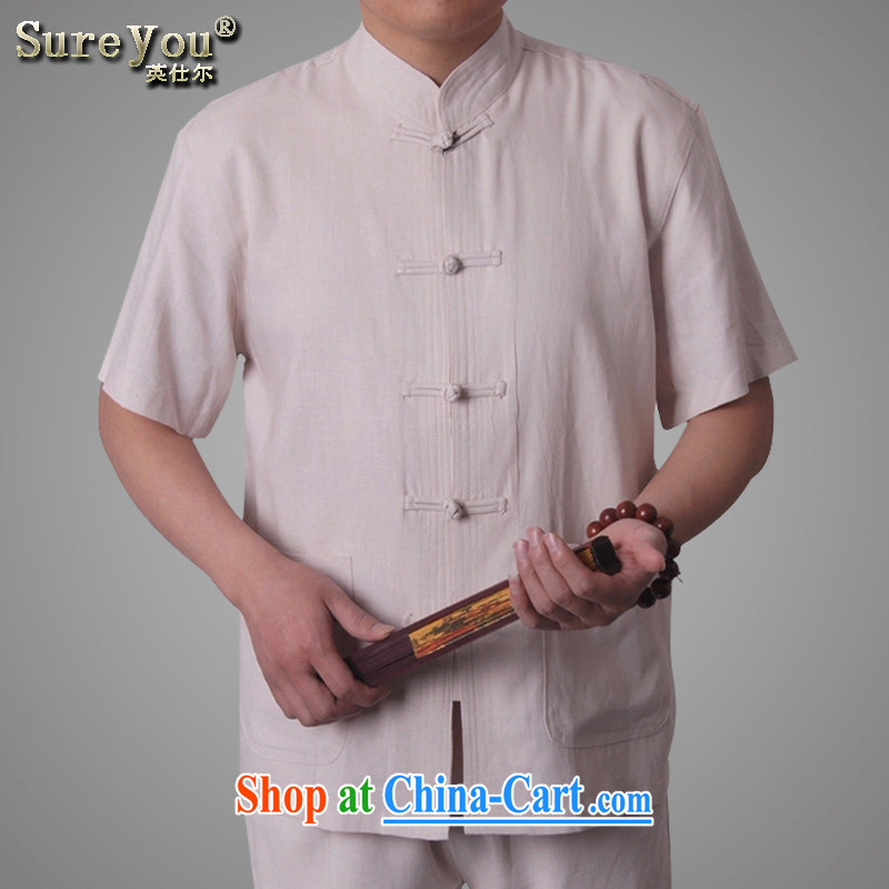 Factory outlets, Mr Rafael HUI Ying, burglary to 15 summer with his father's short-sleeved cotton Ma Tang Single Part_Package China wind men's summer Chinese, for Tang pack mail beige 190
