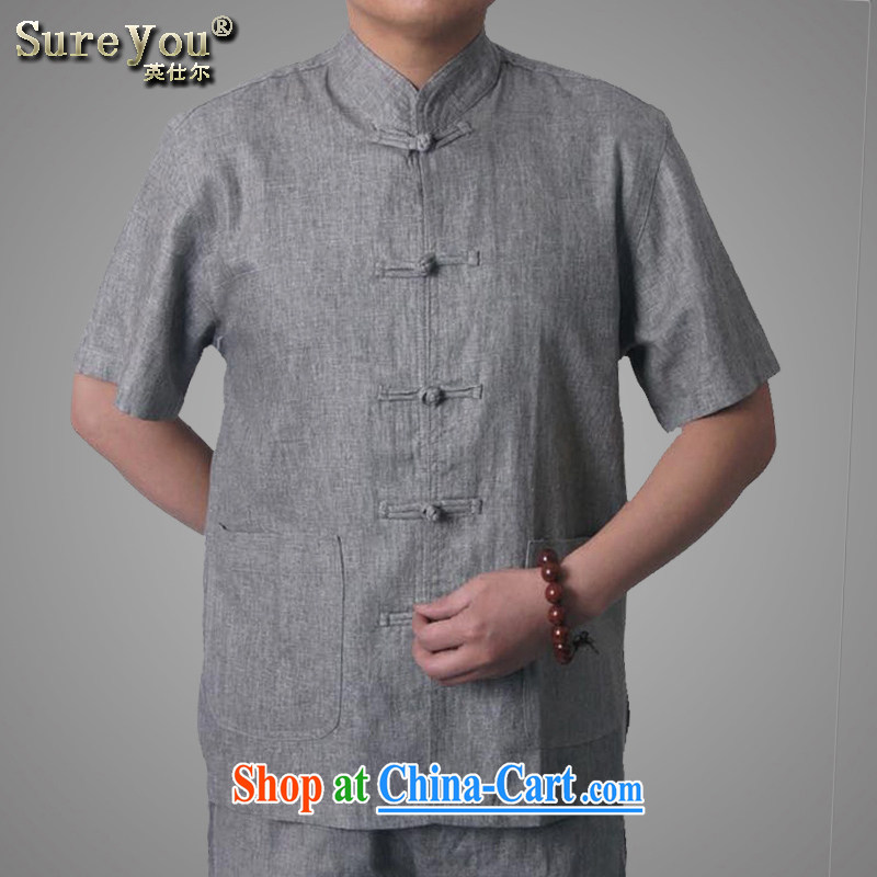 Factory outlets, Mr Rafael HUI Ying, burglary to 15 summer with his father's short-sleeved cotton Ma Tang Single Part/Package China wind men's summer Chinese, for Tang Pack is gray 165