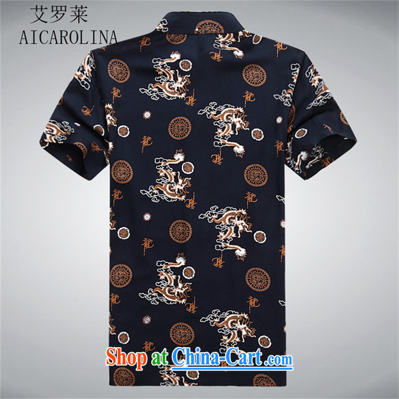 The Honorable Henry Tang, the male short-sleeved cotton older short-sleeve and collar-tie National Service summer blue S