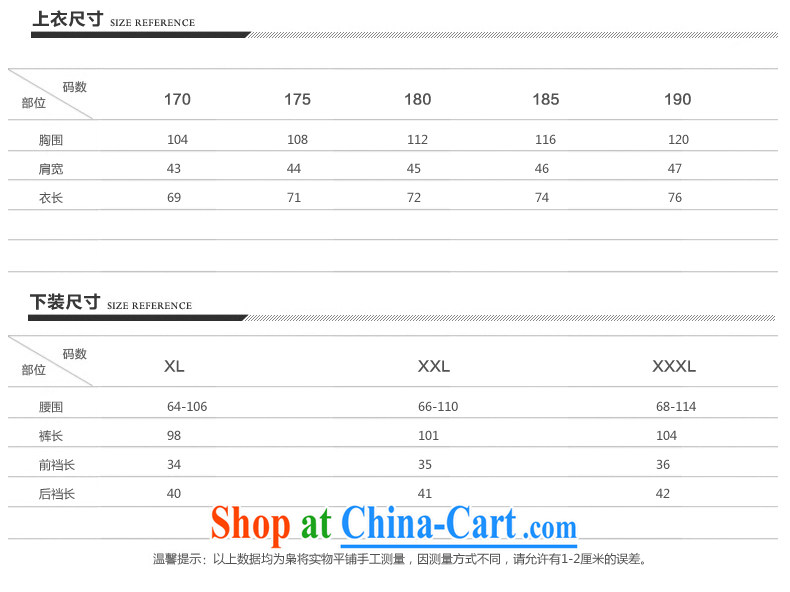 Top Luxury 2015 new, genuine Man Tang package installed China wind short-sleeved, older persons and the father T-shirt pants grandfather summer jackets T-shirt white 190 pictures, price, brand platters! Elections are good character, the national distribution, so why buy now enjoy more preferential! Health