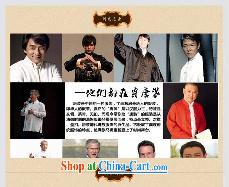 Chinese men and short sleeve with new summer, men's cotton Ma Tang replace older Tang replace short-sleeve father replace D 260 dark gray package XL pictures, price, brand platters! Elections are good character, the national distribution, so why buy now enjoy more preferential! Health