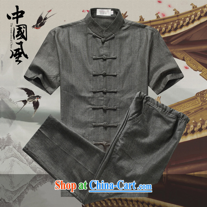 Tang is the short-sleeve kit summer new men's cotton Tang Yau Ma Tei in older Tang replace short-sleeved father replace D 260 dark gray package XL