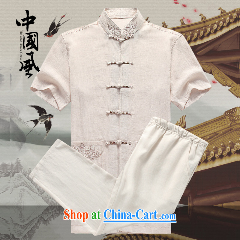 Chinese men and short sleeve with new summer, men's cotton The tang on the older Chinese short-sleeve father replace D 260 dark gray package XL, JACK EVIS, shopping on the Internet