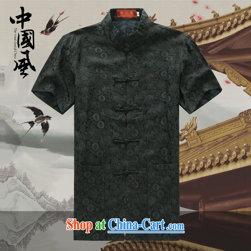 Chinese men and a short-sleeved T-shirt in summer, and Tang with the Shannon cloud yarn is silk, old Tang is short-sleeved father replace D 572 green XXXXL