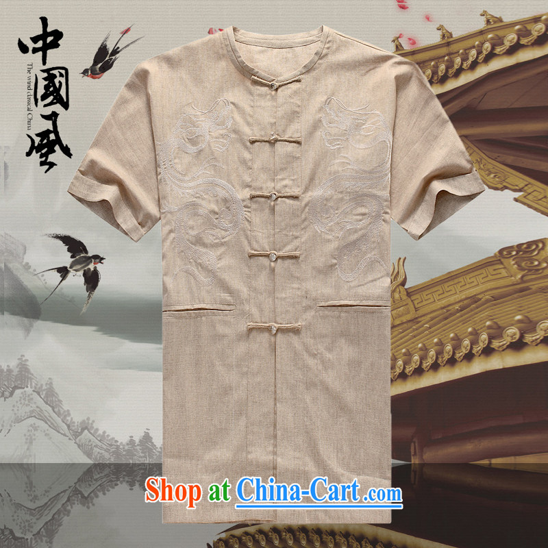 Men's short-sleeved Chinese summer 2015 new male Chinese cotton mA short-sleeved T-shirt China wind, older men and Chinese 265 D Cornhusk yellow?XXL