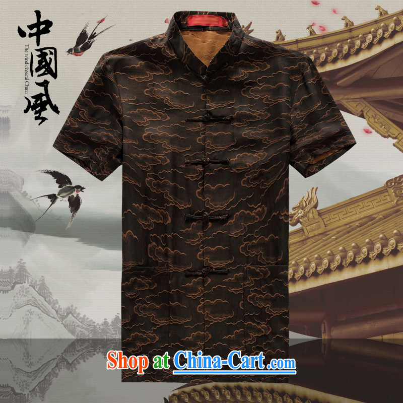 Chinese men and a short-sleeved T-shirt in summer, and Tang with the Shannon cloud yarn is silk, old Tang is short-sleeved father replace D 530 coffee-colored XXL