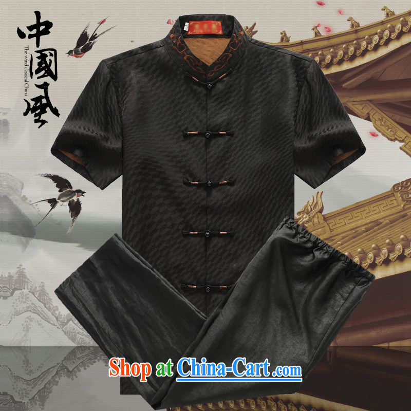 Men's short-sleeved Tang load package summer new male fragrance cloud yarn silk Chinese shirt, older men, Tang replace DK XXXL 570