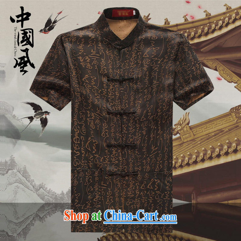 Chinese men and a short-sleeved T-shirt in summer, and Tang with the Shannon cloud yarn is silk, old Tang is short-sleeved father replace D 558 coffee-colored L