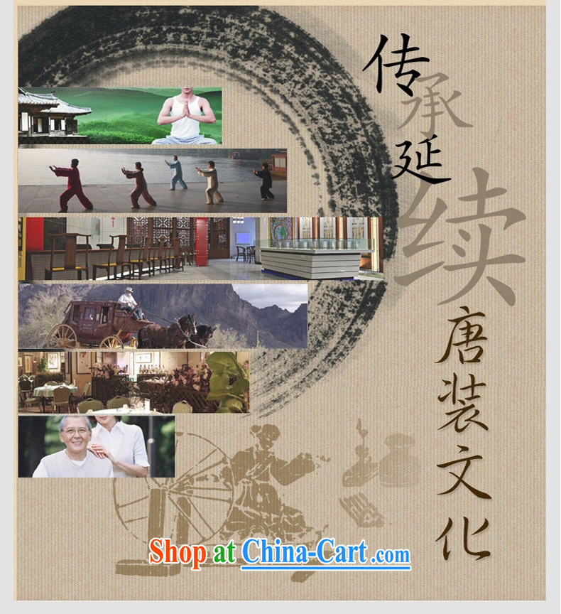 Chinese men and a short-sleeved T-shirt in summer, and Tang with fragrant cloud yarn silk, older Chinese short-sleeved father replace D 509 red M pictures, price, brand platters! Elections are good character, the national distribution, so why buy now enjoy more preferential! Health