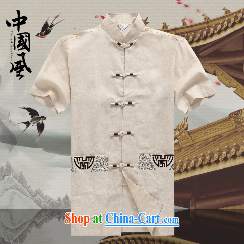 Men's short-sleeved Chinese summer 2015 new male Chinese linen short-sleeve shirt T-shirt China wind, older men and Chinese 236 D Cornhusk yellow XXXL
