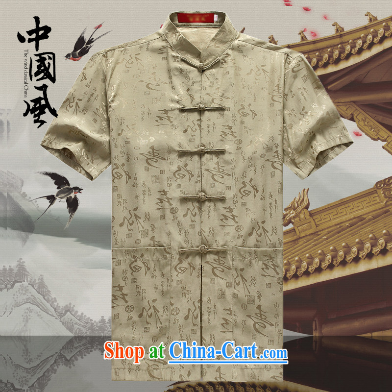 Men's short-sleeved Chinese summer 2015 new male Chinese cotton mA short-sleeved T-shirt China wind, older men and Chinese D 226 yellow XL