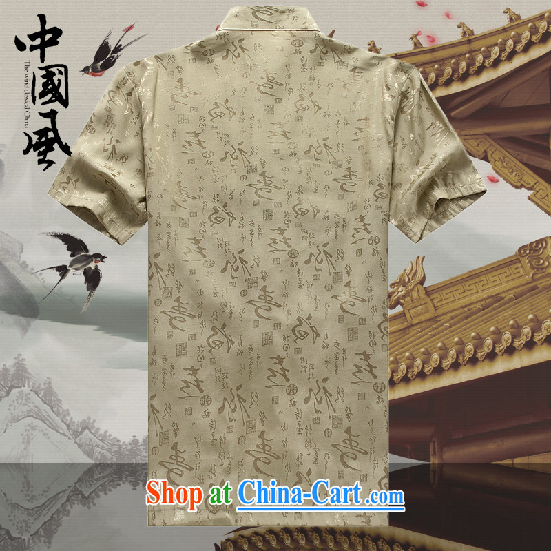 Men's short-sleeved Chinese summer 2015 new male Chinese cotton mA short-sleeved T-shirt China wind, older men and Chinese D 226 yellow XL, JACK EVIS, shopping on the Internet