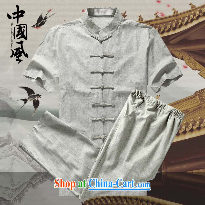 Tang is the short sleeve T-shirt with new summer, men's cotton Ma Tang replace older Tang load short-sleeve father replace D 260 gray package聽XXL