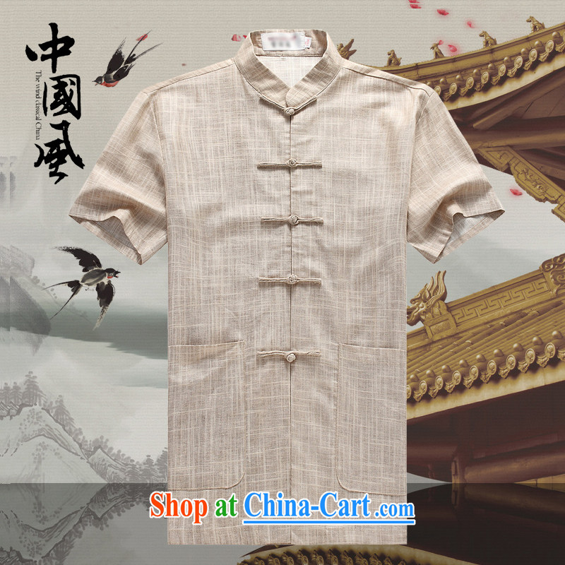 Men's short-sleeved Chinese summer 2015 new male Chinese cotton mA short-sleeved T-shirt China wind, older men and Chinese 228 D Cornhusk yellow XL